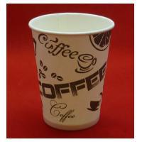 Бумажные стаканчики кофе-вендинг оптом в цена, фото, где